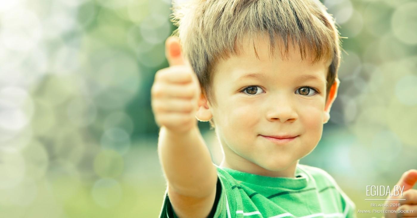 концентрация ароматических как вырастить ребенка оптимистом подобранная парфюмерия